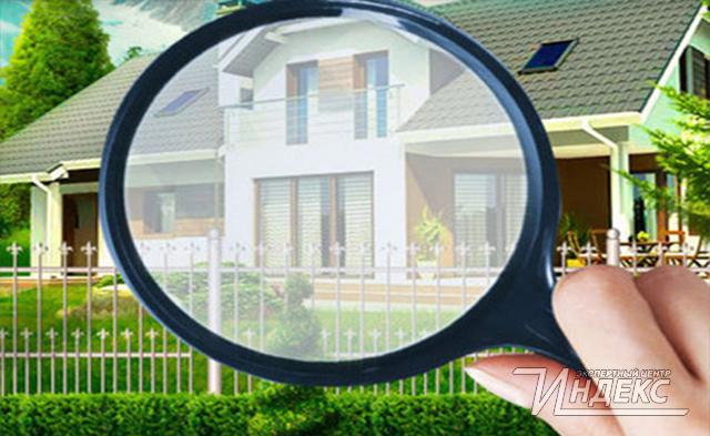 Обследование перед приобретением недвижимости