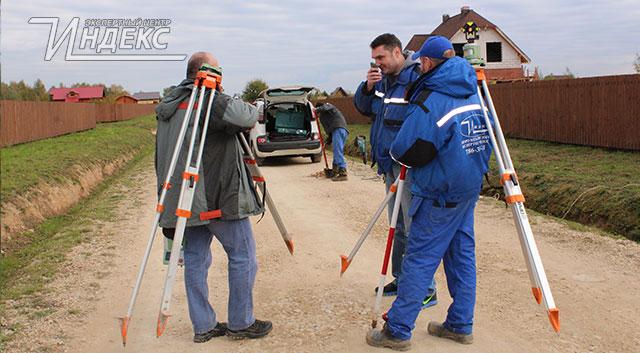 geodezicheskaya-expertiza